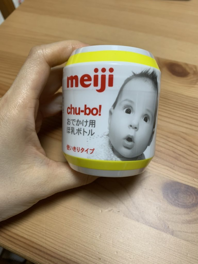 meiji chu-bo!