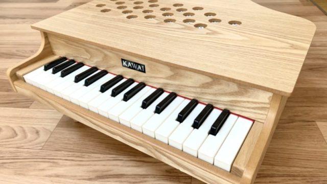 KAWAI(カワイ)ミニピアノP-32を写真付でレビュー!
