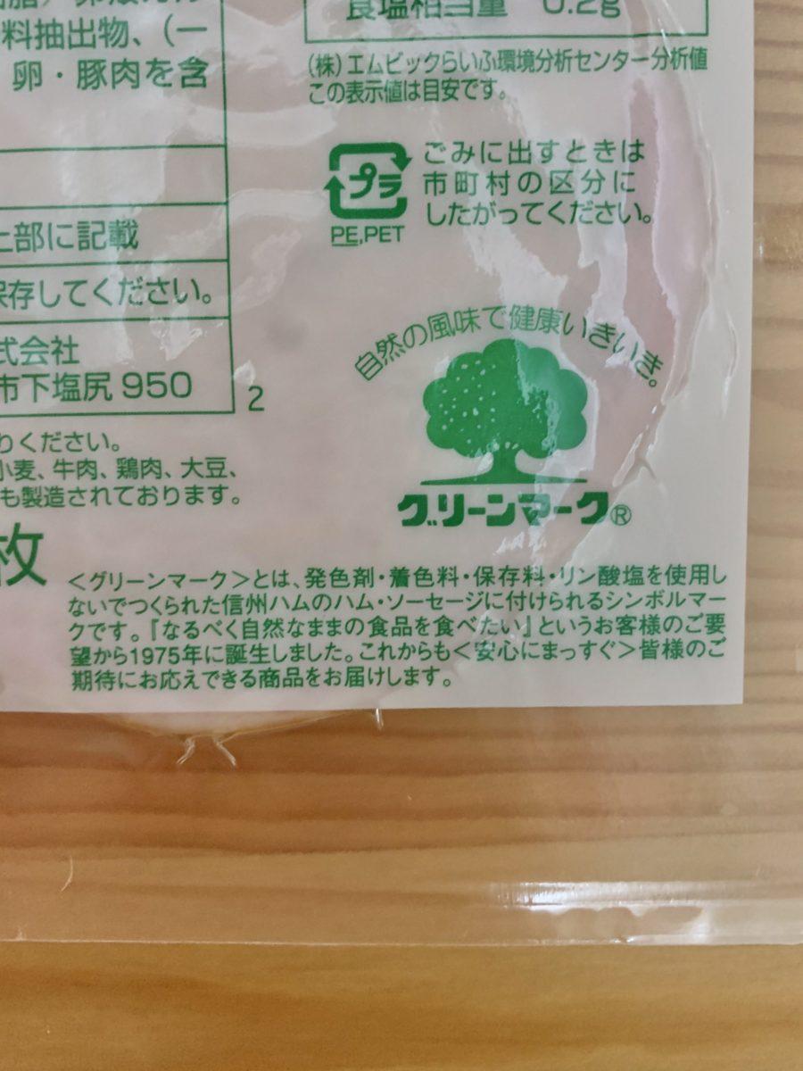 ヨシケイの食材宅配ミールキットを産後ママが注文してみた【口コミ】