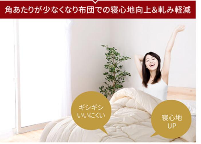 源ベッドの国産ひのき棚付すのこベッド