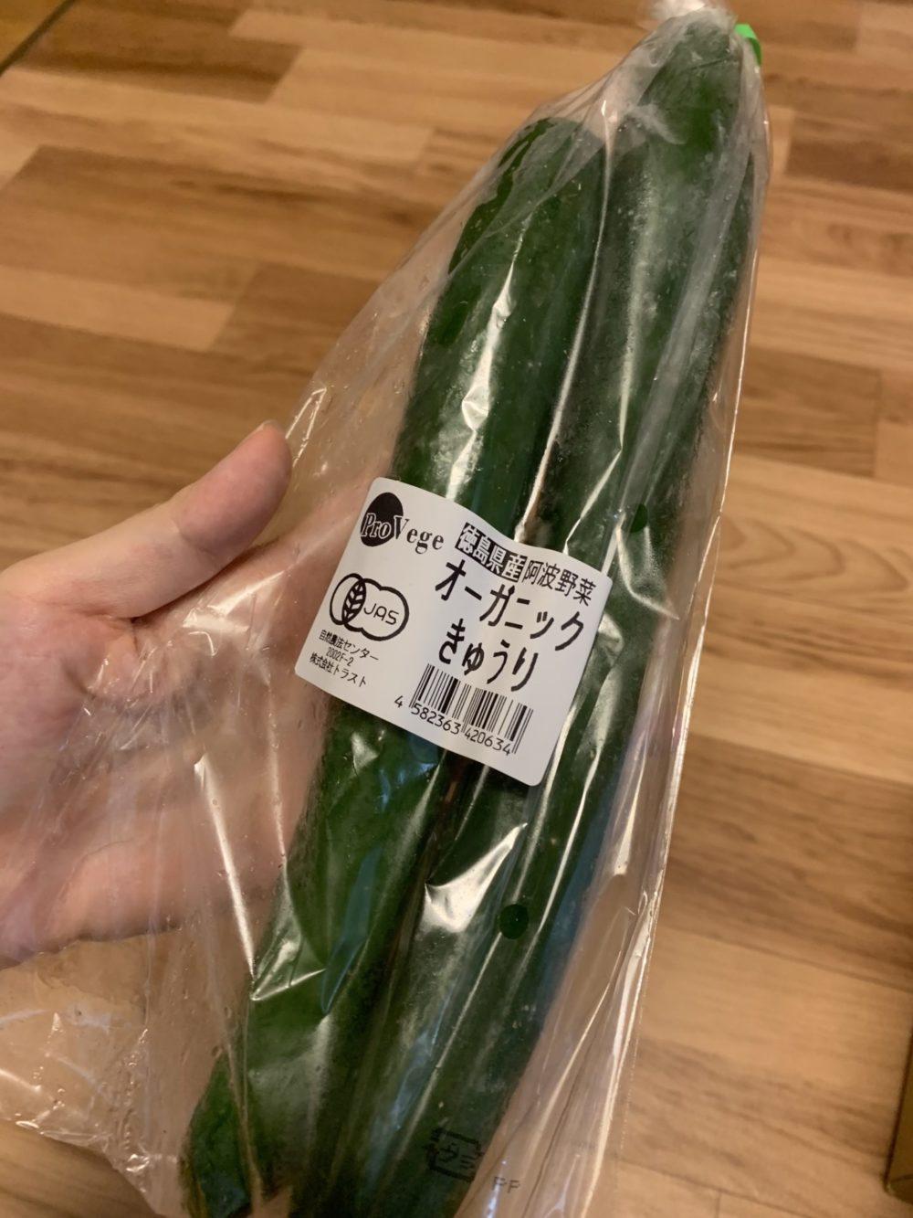 坂ノ途中 Sサイズで届いた夏野菜の評判レビュー
