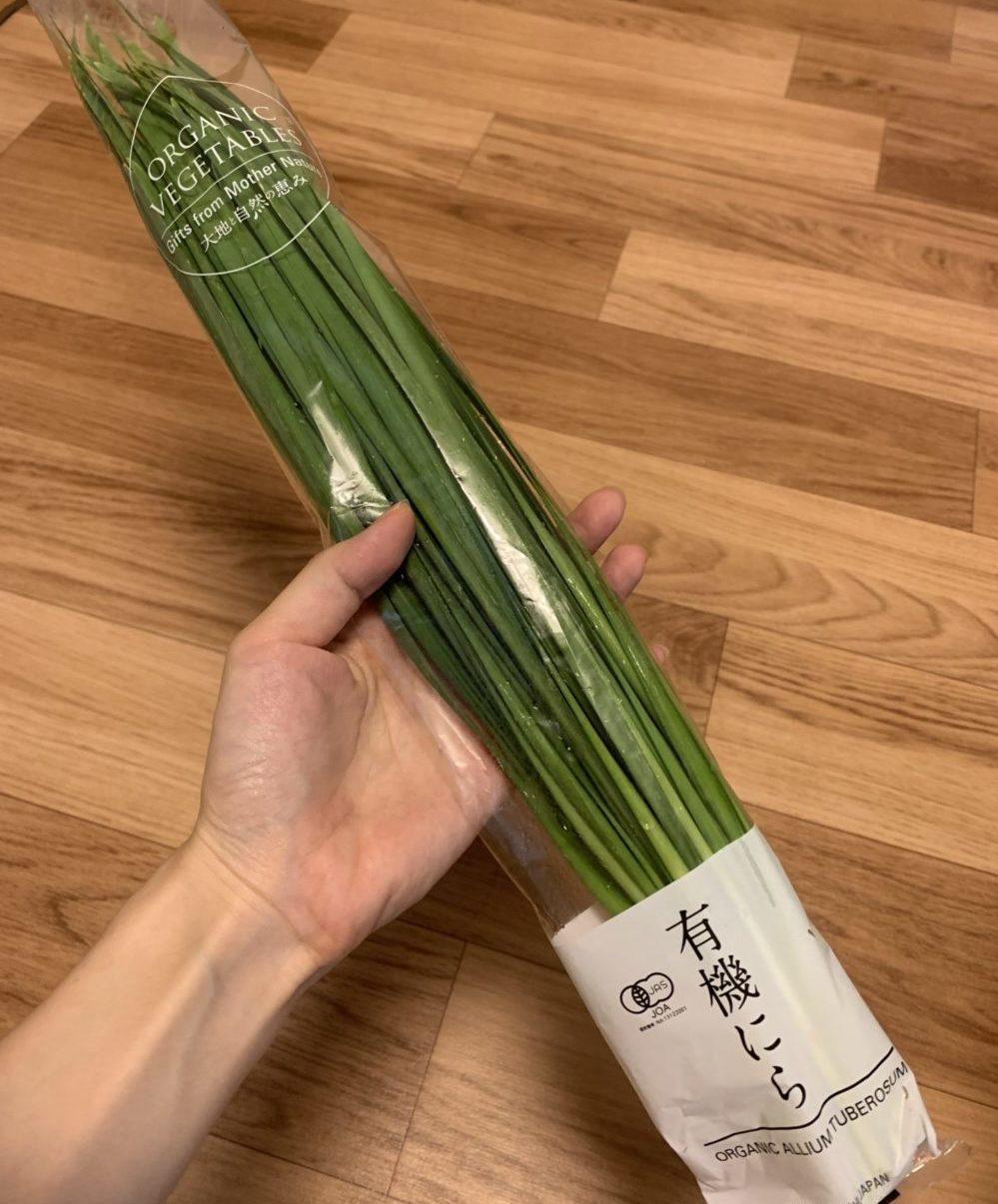 坂ノ途中野菜セットの口コミ評判レビューブログ(にら)